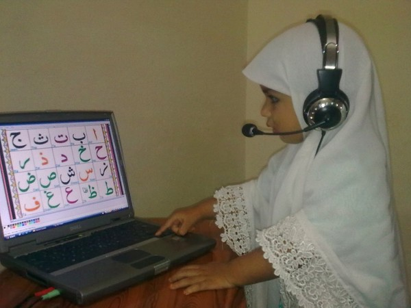 Noorani Qaida - Quran for kids - Al Falah Quran Academy