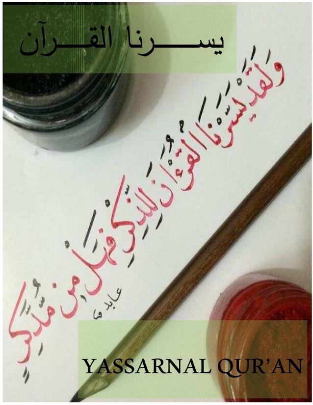 Online Quran course - Al Falah Quran Academy