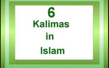 6 kalimas - al falah online Quran Academy