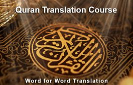 Quran Translation course - word for word translation of Quran