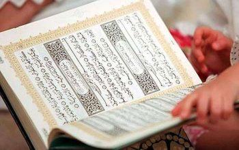 quran-nazira course - al falah online Quran academy
