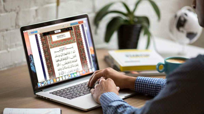 readquranbook- al falah online Quran academy