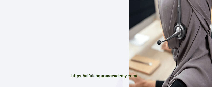 female quran tutors - Al Falah Quran Academy