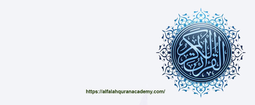 about us- Al Falah Online Quran Academy