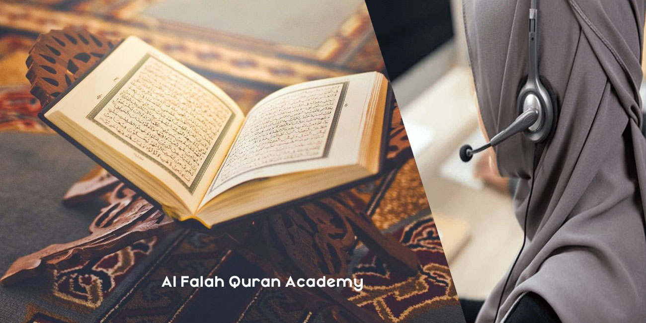 Online Quran Academy - Al Falah Quran Academy