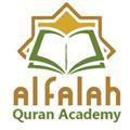 alfalah-Quran Academy logo-120x120