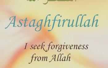 Benefits of Istighfar - Al Falah Quran Academy